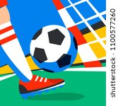 soccer player with football... | Shutterstock .eps vector #1100577260