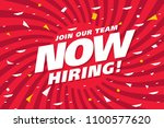 now hiring banner layout design ... | Shutterstock .eps vector #1100577620
