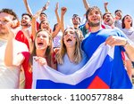 russian supporters celebrating... | Shutterstock . vector #1100577884