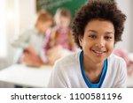 school pupil. portrait of a... | Shutterstock . vector #1100581196