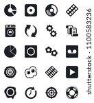 set of vector isolated black... | Shutterstock .eps vector #1100583236