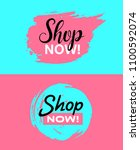 vector shop now banners pink... | Shutterstock .eps vector #1100592074