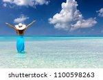 summer holiday concept ... | Shutterstock . vector #1100598263