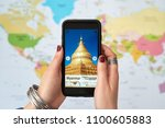 young woman wanderlust vacation ... | Shutterstock . vector #1100605883