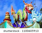 chinese imperial roof dragon... | Shutterstock . vector #1100605913