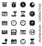 set of vector isolated black... | Shutterstock .eps vector #1100617316