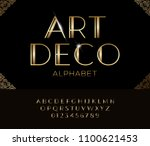 elegant golden font and... | Shutterstock .eps vector #1100621453