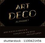 elegant italic golden font and... | Shutterstock .eps vector #1100621456