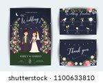wedding invitation card. flora... | Shutterstock .eps vector #1100633810
