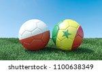 two soccer balls in flags... | Shutterstock . vector #1100638349