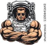 vector illustration  a... | Shutterstock .eps vector #1100641643