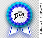 blue happy fathers day...   Shutterstock .eps vector #1100662964