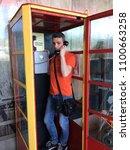 soviet call box. retro phone... | Shutterstock . vector #1100663258