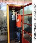 soviet call box. retro phone... | Shutterstock . vector #1100663264