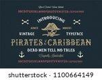 original handmade alphabet.... | Shutterstock .eps vector #1100664149