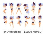 collection of young woman... | Shutterstock .eps vector #1100670980