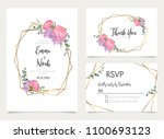 wedding invite  invitation ... | Shutterstock .eps vector #1100693123