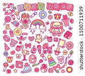 vector cartoon baby shower set... | Shutterstock .eps vector #1100711939