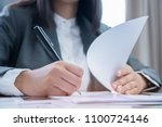 asian business woman manager... | Shutterstock . vector #1100724146