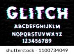 latin alphabet. trendy style... | Shutterstock .eps vector #1100734049