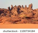the ennedi plateau  located in... | Shutterstock . vector #1100734184