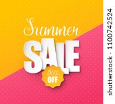 summer sale background. vector ... | Shutterstock .eps vector #1100742524