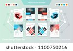 abstract composition. text...   Shutterstock .eps vector #1100750216