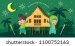 selamat hari raya aidilfitri...   Shutterstock .eps vector #1100752163