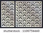 laser cutting template. woodcut ... | Shutterstock .eps vector #1100756660
