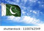 Flag Of Pakistan On Flagpole...