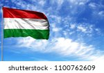 flag of hungary on flagpole... | Shutterstock . vector #1100762609