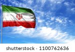 flag of iran on flagpole...   Shutterstock . vector #1100762636