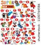 Superhero Zoo Alphabet. Cute...