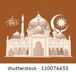 hand drawn mosque translation... | Shutterstock . vector #110076653