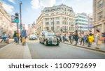 oxford circus  london ...   Shutterstock . vector #1100792699