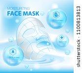 moisturizing face mask cosmetic ...   Shutterstock .eps vector #1100813813