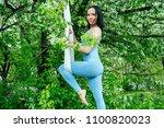 beautiful brunette woman in a...   Shutterstock . vector #1100820023