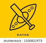 kayak vector icon | Shutterstock .eps vector #1100821973