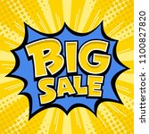 vector big sale banner yellow... | Shutterstock .eps vector #1100827820