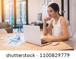 business woman looking at... | Shutterstock . vector #1100829779