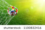 soccer ball flags in goal  ... | Shutterstock . vector #1100832416