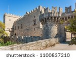 side entrance from city walls... | Shutterstock . vector #1100837210