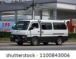 chiang mai  thailand   may 21... | Shutterstock . vector #1100843006
