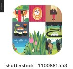simple things   color set  ... | Shutterstock .eps vector #1100881553