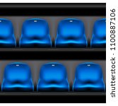 row of plastic stadium seating  ... | Shutterstock .eps vector #1100887106