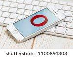 2018.04.23 kazan russia   opera ...   Shutterstock . vector #1100894303