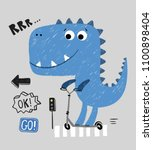 dino illustration baby  | Shutterstock .eps vector #1100898404