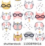 Stock vector design for children cats pattern all over 1100898416