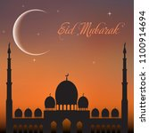 eid mubarak greeting background ... | Shutterstock .eps vector #1100914694