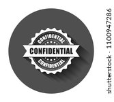confidential grunge rubber... | Shutterstock .eps vector #1100947286